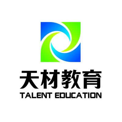 济南天材教育