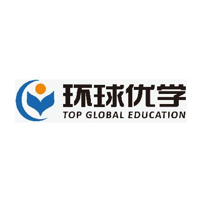 天津环球优学教育