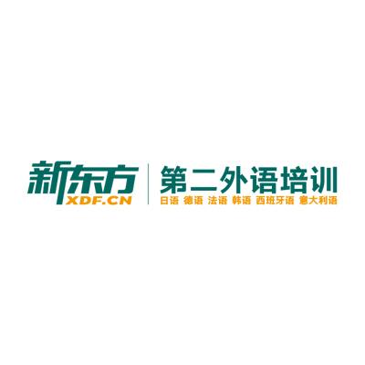 南京新东方小语种学校