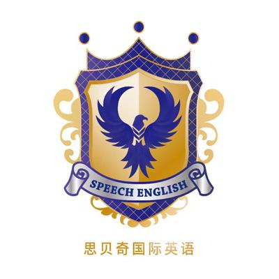广州思贝奇国际英语