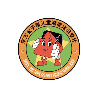 北京东方金子塔儿童潜能培训学校