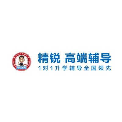 上海精锐高端辅导