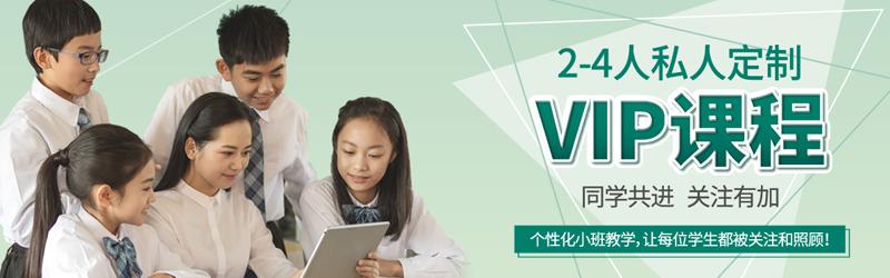 重庆市沙坪坝沙南街附近中学数学辅导哪家比较好?卓辅教育